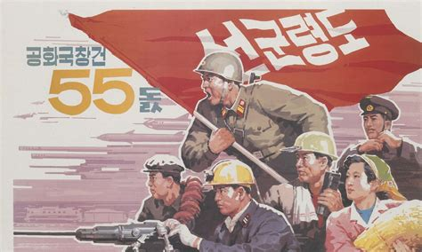 'The North Korean posters that got me arrested for espionage'