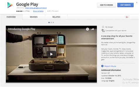 Google Play Store for Windows PC XP/7/8/8