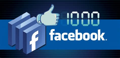 How To Get 1000 Likes On Your Facebook Fan Page in Four