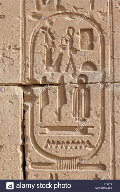 Hieroglyphs in Cartouche on a block at The Temple of Seti